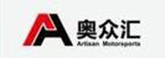 江苏奥众汇国际贸易有限公司